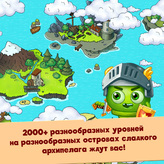Скриншот к игре Герои Три-В-Ряд!
