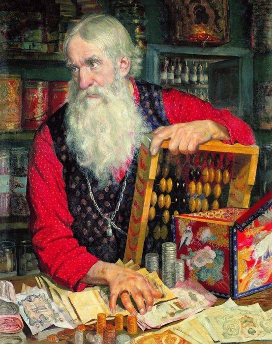 «Купец» Б. М. Кустодиева